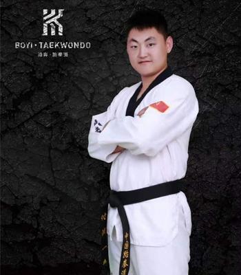司南跆拳道--付渊馆长
